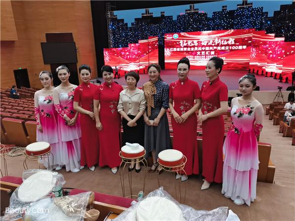 """萍乡市女企业家商会参加"""""""