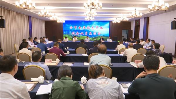 萍乡市召开电子信息产业双
